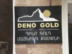 Deno Gold Mining Company intends to discuss with the public its programs
