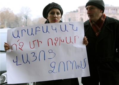 "Protest Demonstration Under ""No Persian Sheep in Syunyats Gorge"" Slogan"