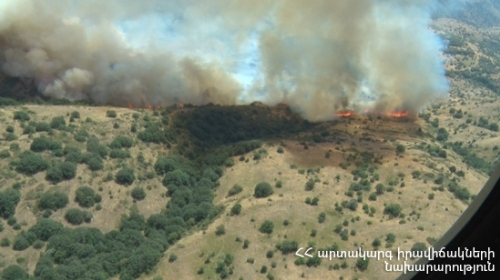 Fire in Khosrov Forest State Reserve