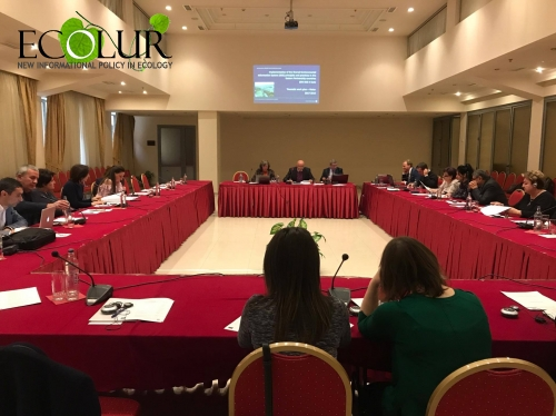 Environmental Information Databases Planned to Establish in Armenia