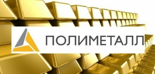 "Public Opinion Won: ""Polymetal"" Stopped Geological Prospecting Works in Lori and Tavush Regions"