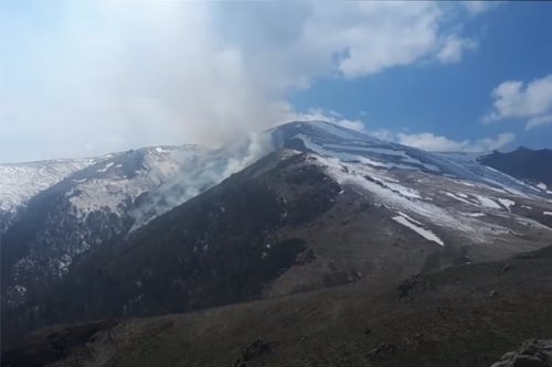 "Fire Set near ""Vanadzor"" Forestry Enterprise Isolated"