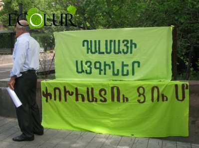 Yerevan Municipality Doesn't Respond to Questions on Dalma Gardens