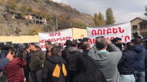 Protest Demonstration Near Yerevan Zoo
