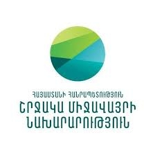 Ministry of Environment: Environmental Impact Expert Assessment System Amended