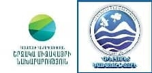 Ministry of Environment To Perform Functions of Hydromet Service From Now On