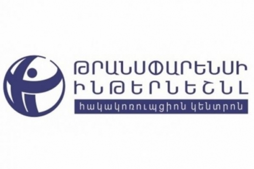 Transparency International Armenia Calling for Environment Ministry To Annul Expert Assessment Opinion Issued to Amulsar Project