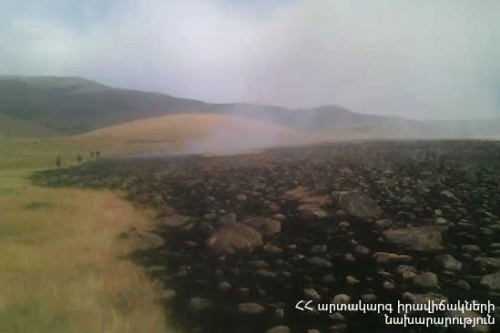 Fire Broken Out on Ara Mount Foothill Extinguished: 1800 Ha Grass Cover Burned Down