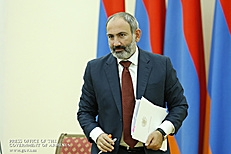 Conversation with Citizen: Nikol Pashinyan Speaking Again Live about Amulsar