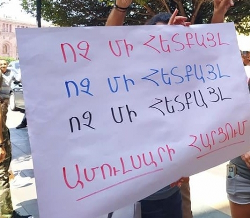 No Step Back: March To Be Held in Yerevan for Amulsar