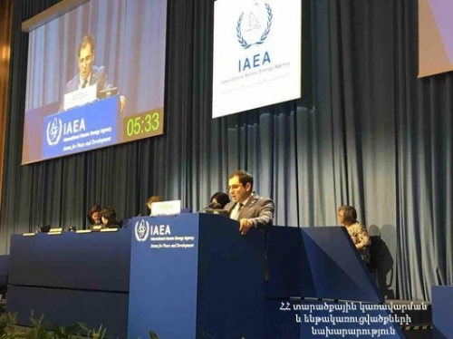 Armenia Selected Open and Transparent Policy on Safe and Peaceful Use of Nuclear Energy; Suren Papikyan at 63rd IAEA General Conference