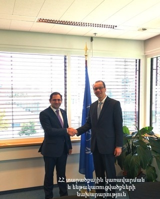 Collaboration Issues between Armenia and IAEA Discussed in Vienna