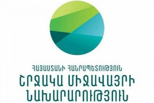 Budget of Environment Ministry for 2020 To Exceed Budget for 2019 by 111 Million AMD