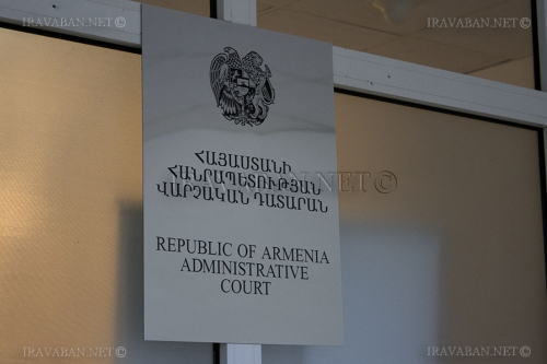 RA Administrative Court Returned Claim Filed by Vayots Dzor Regional Municipality vs Jermuk and Yeghegnadzor Aldermen's Councils
