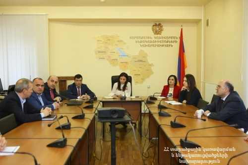 Prospects of Copper Smelter Construction in Armenia Discussed with Mining Companies