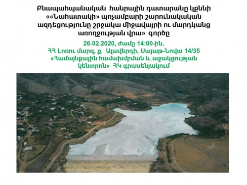 Public Environmental Court To Try Case on Continuous Impact of Nahatak Tailing Dump