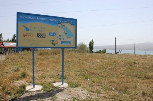 Ex Minister Constructed  Illegal Summer House in Area of Sevan National Park: Prosecutor's Office Applied to Environment Ministry