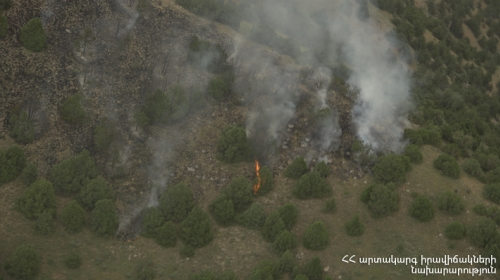 Smoke Noticed in Khosrov Forest State Reserve