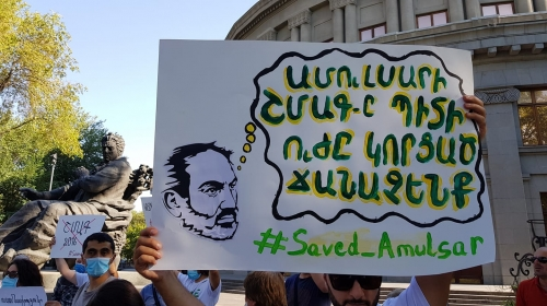 Situation in Amulsar Guard Post Got Tense In Parallel with Demonstration for Sake of Amulsar Preservation in Yerevan